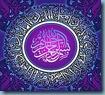 bismillah5bynafee