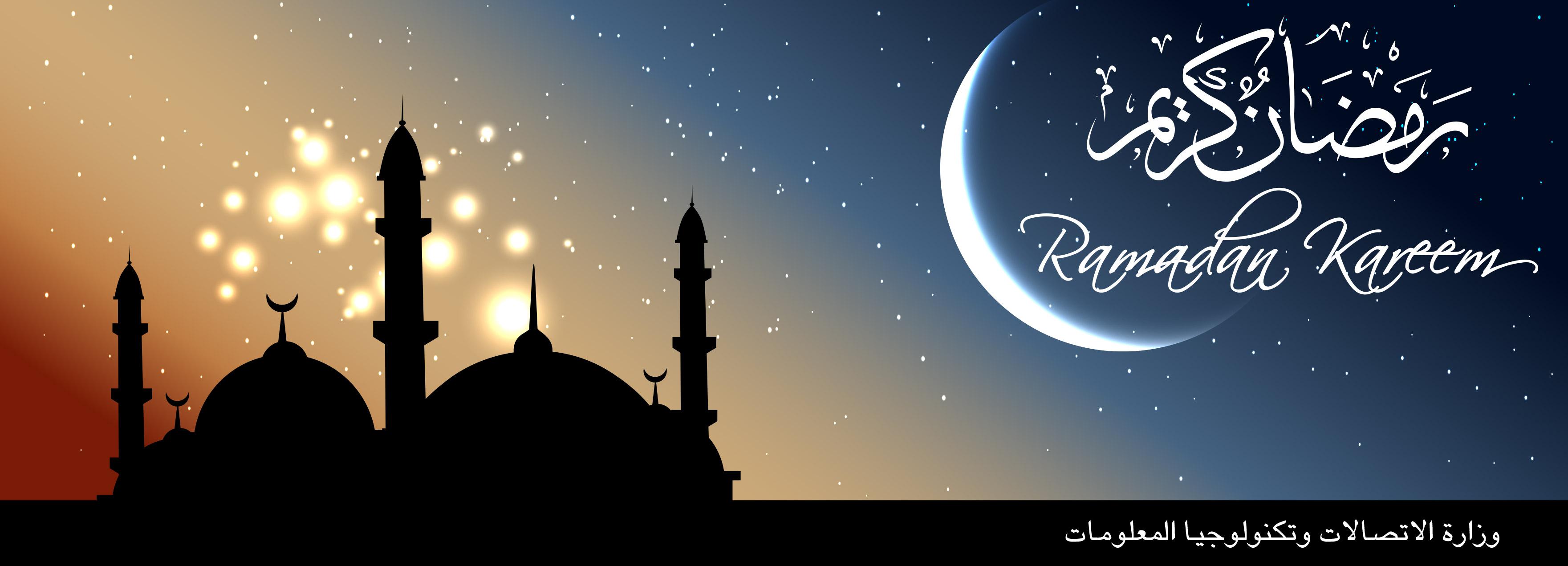 Kurze Fakten zu Ramadan Grr das Fasten